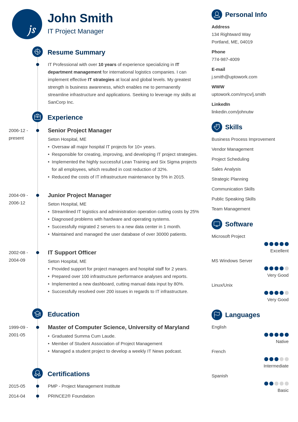 primo modern resume template - Resume With Picture Template