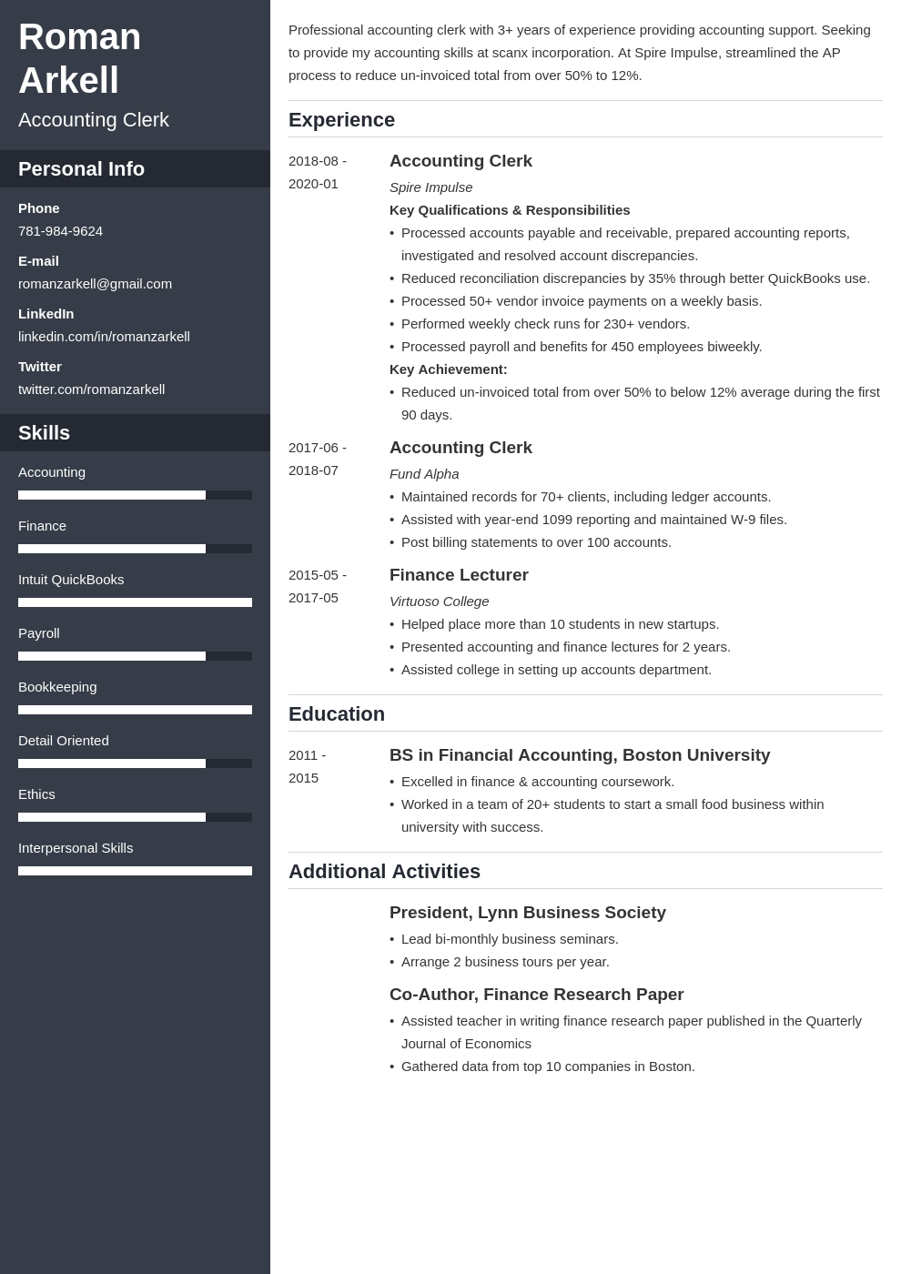accounting clerk resume example template cascade