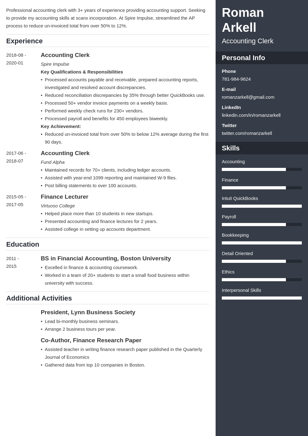 accounting clerk resume example template enfold