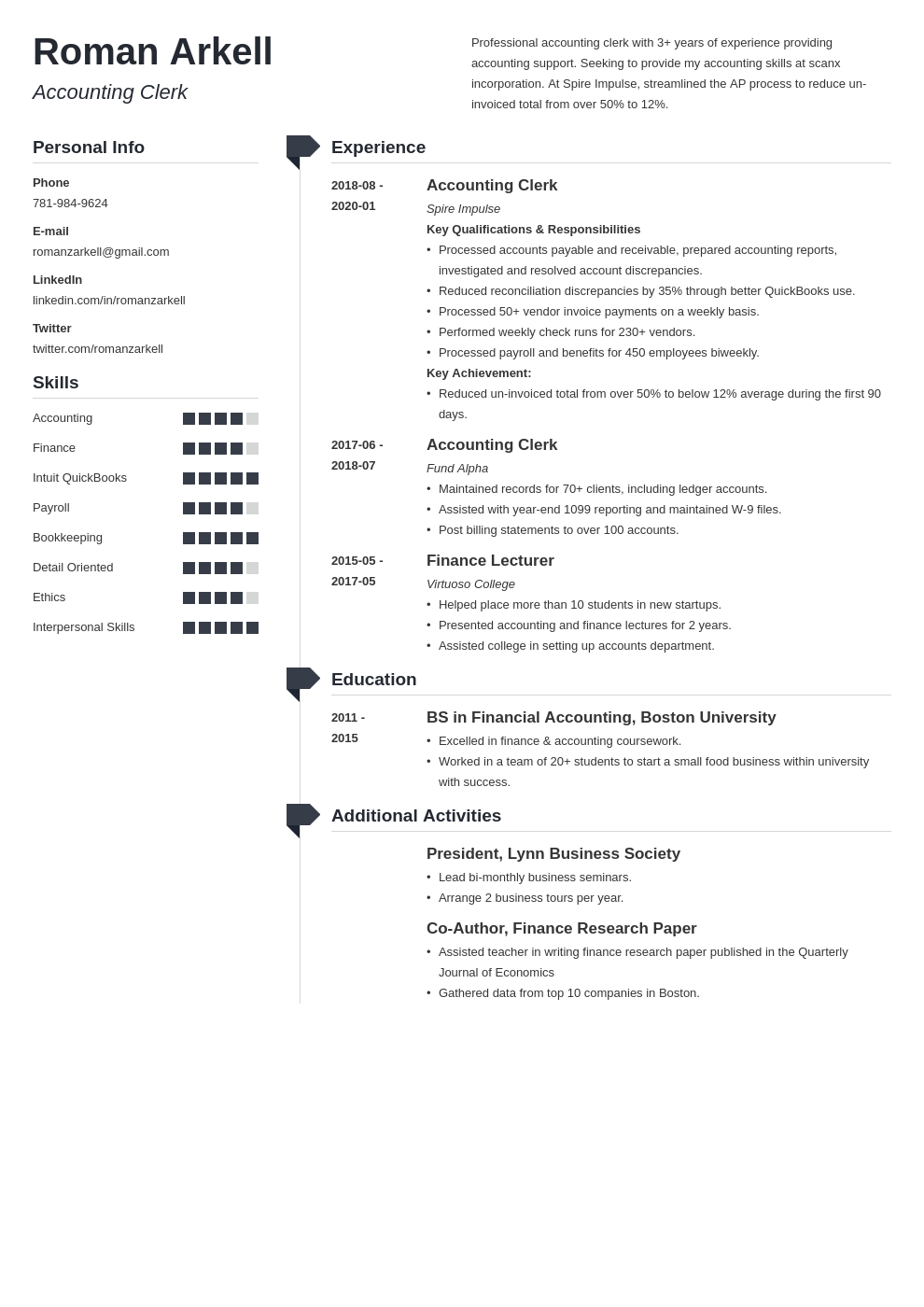 accounting clerk resume example template muse