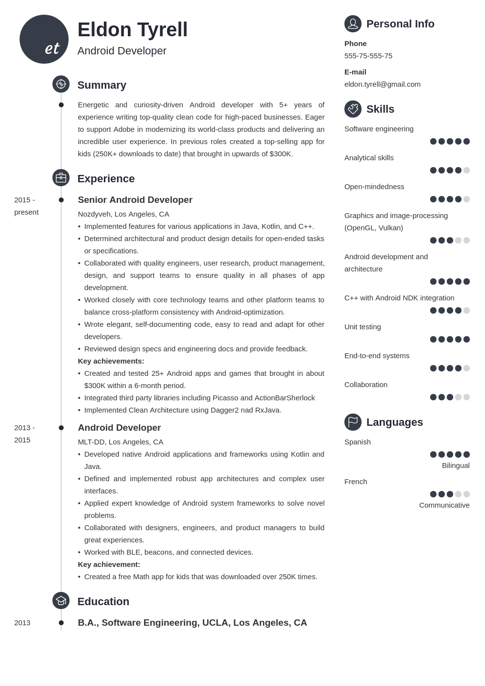 android resume developer example template primo