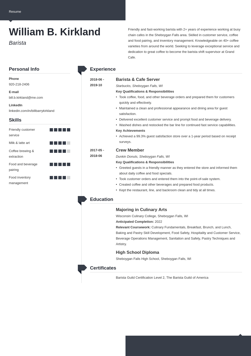 barista resume example template modern