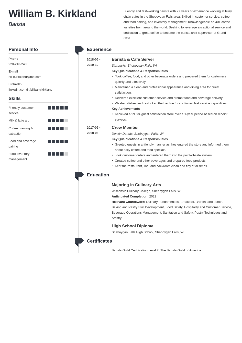 barista resume example template muse