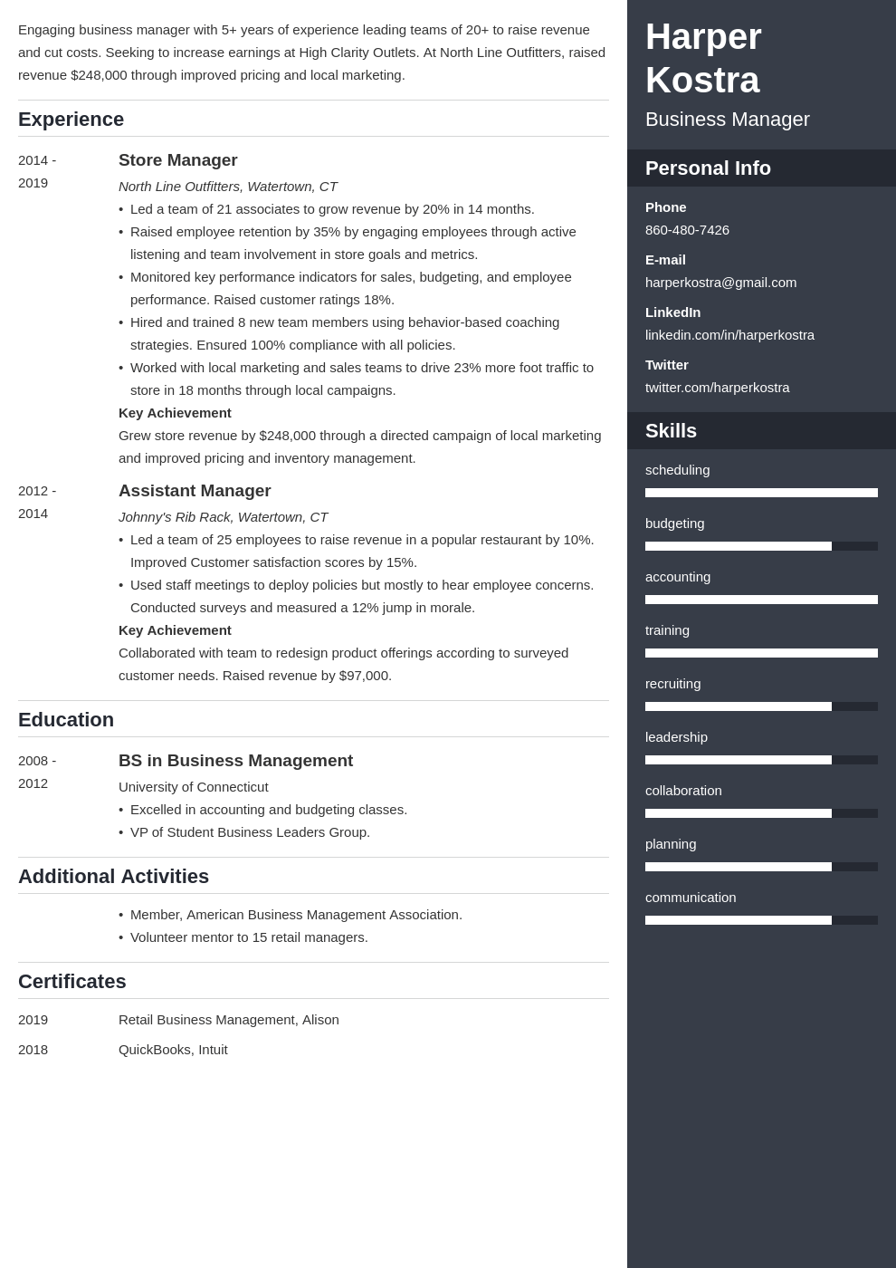 business manager resume example template enfold