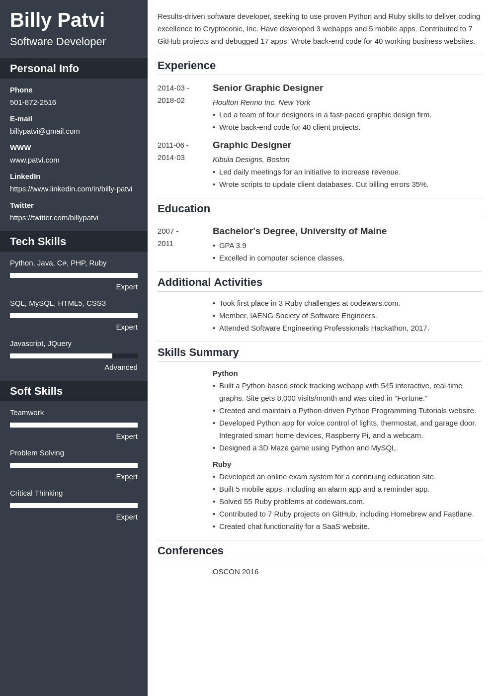 career change resume template cascade