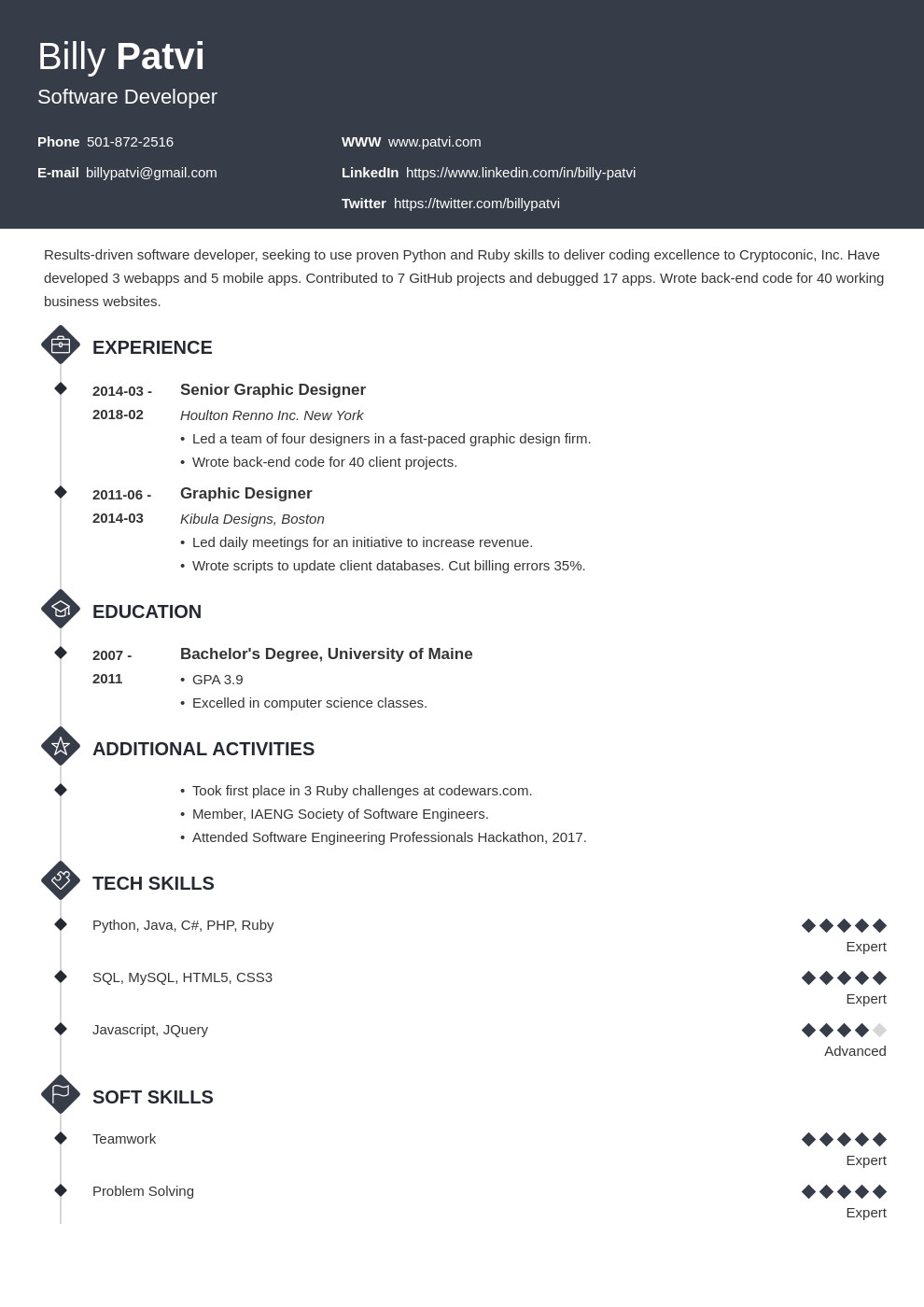 career change resume template diamond