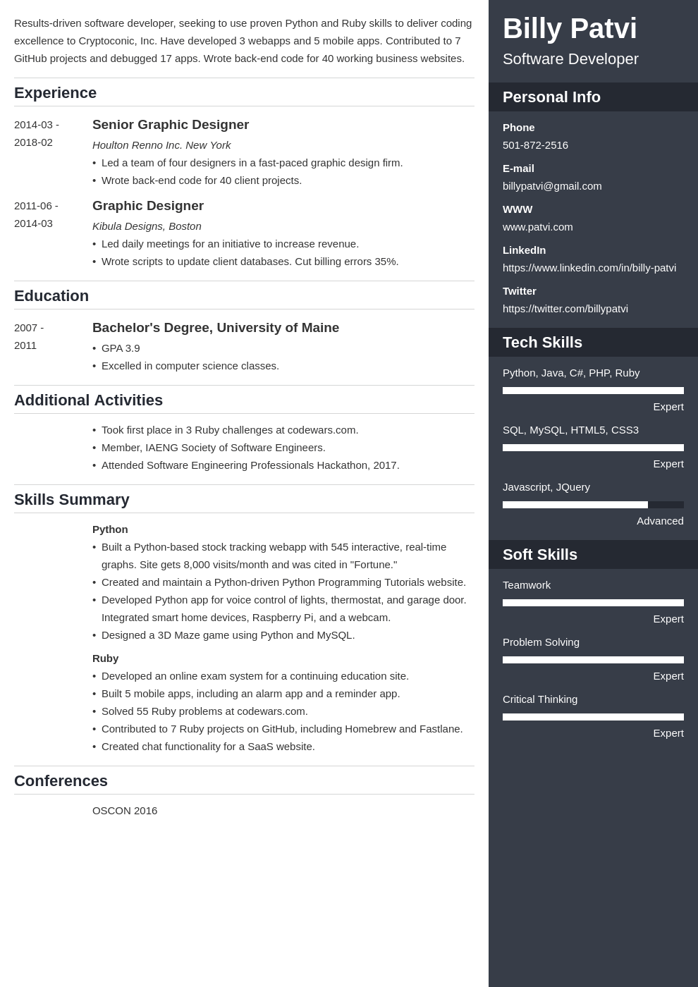 career change resume template enfold