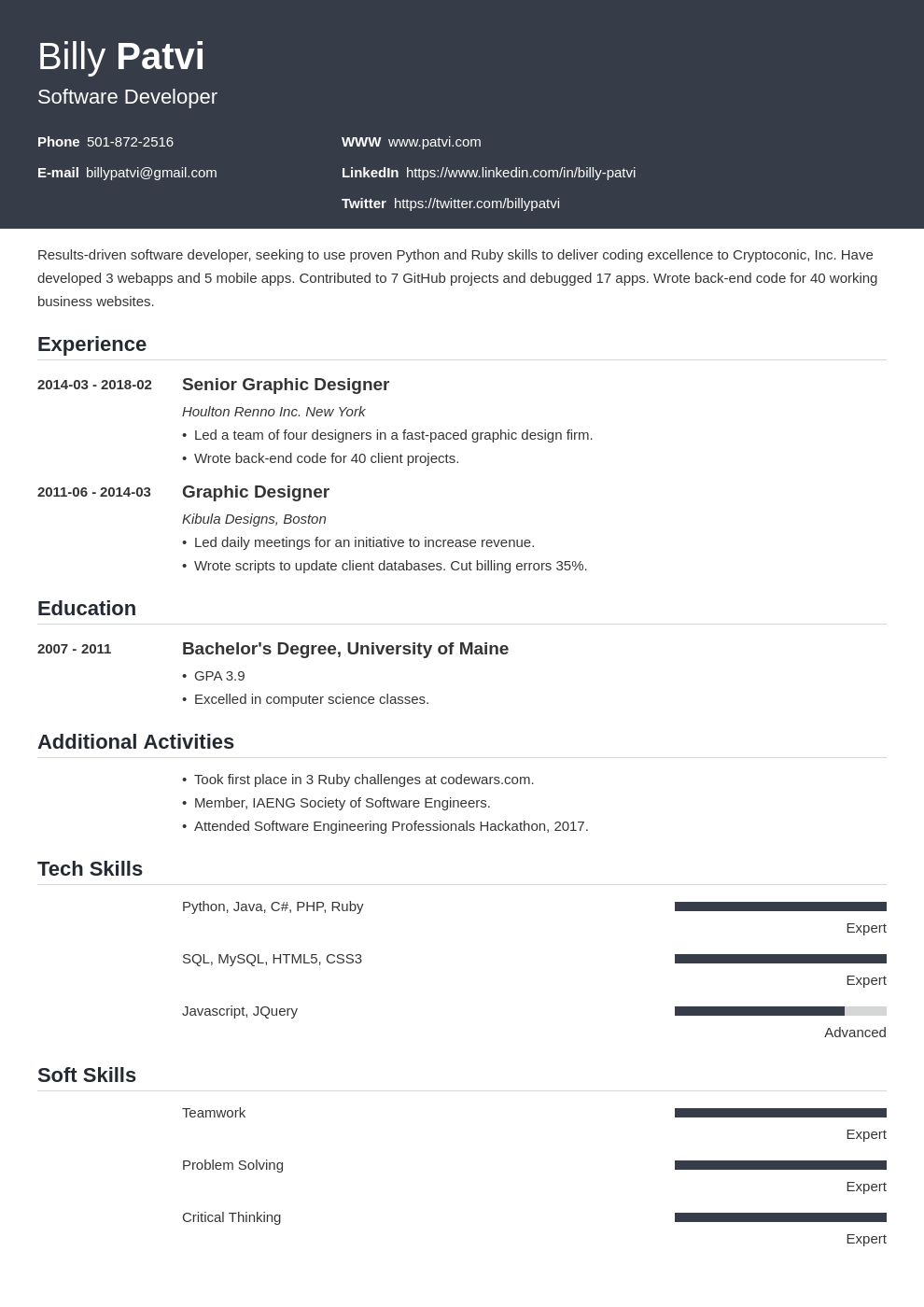 career change resume template influx