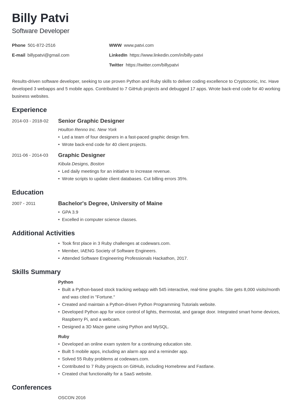 career change resume template minimo