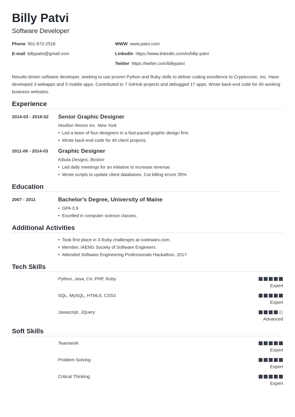 career change resume template nanica