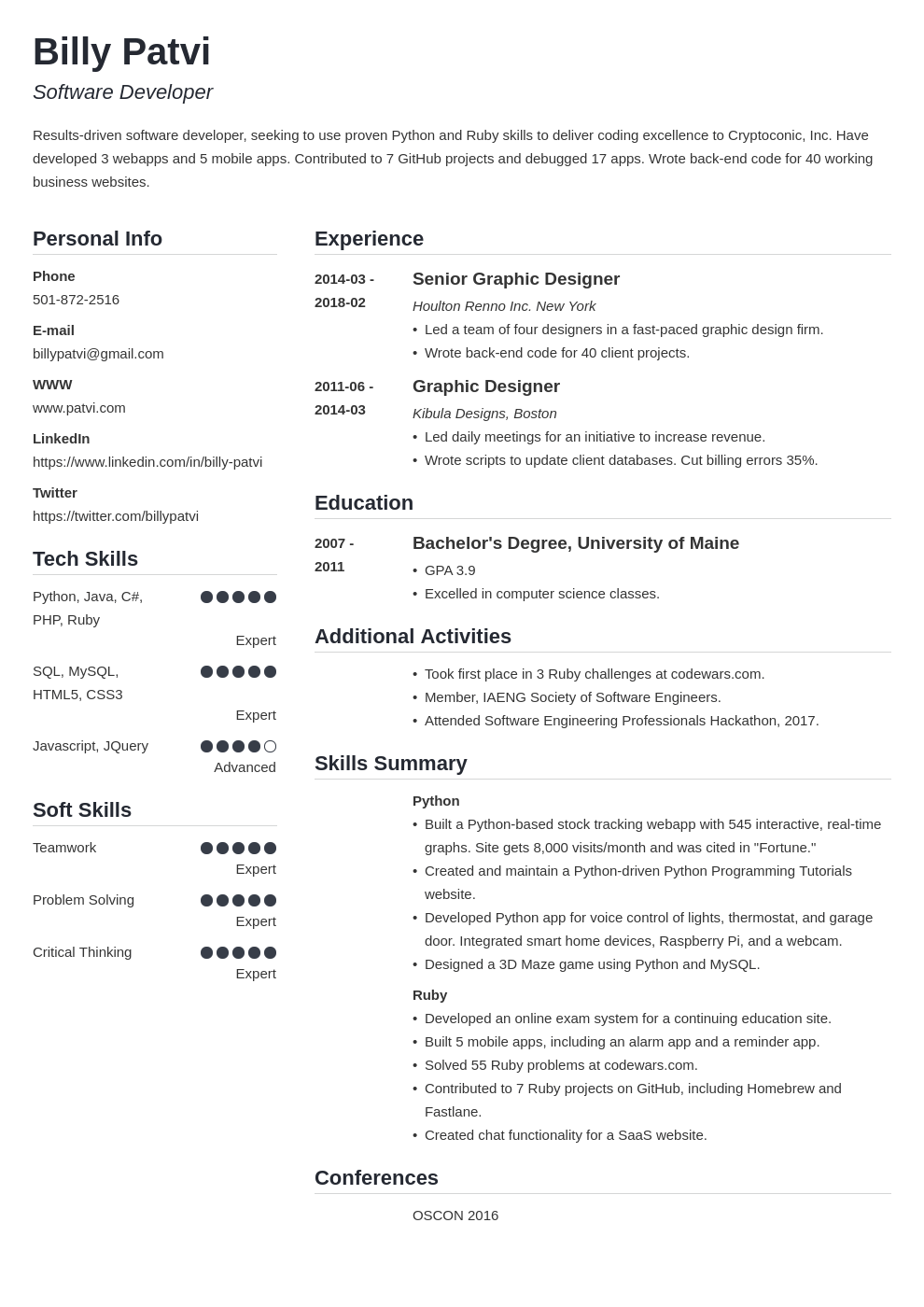 career change resume template simple