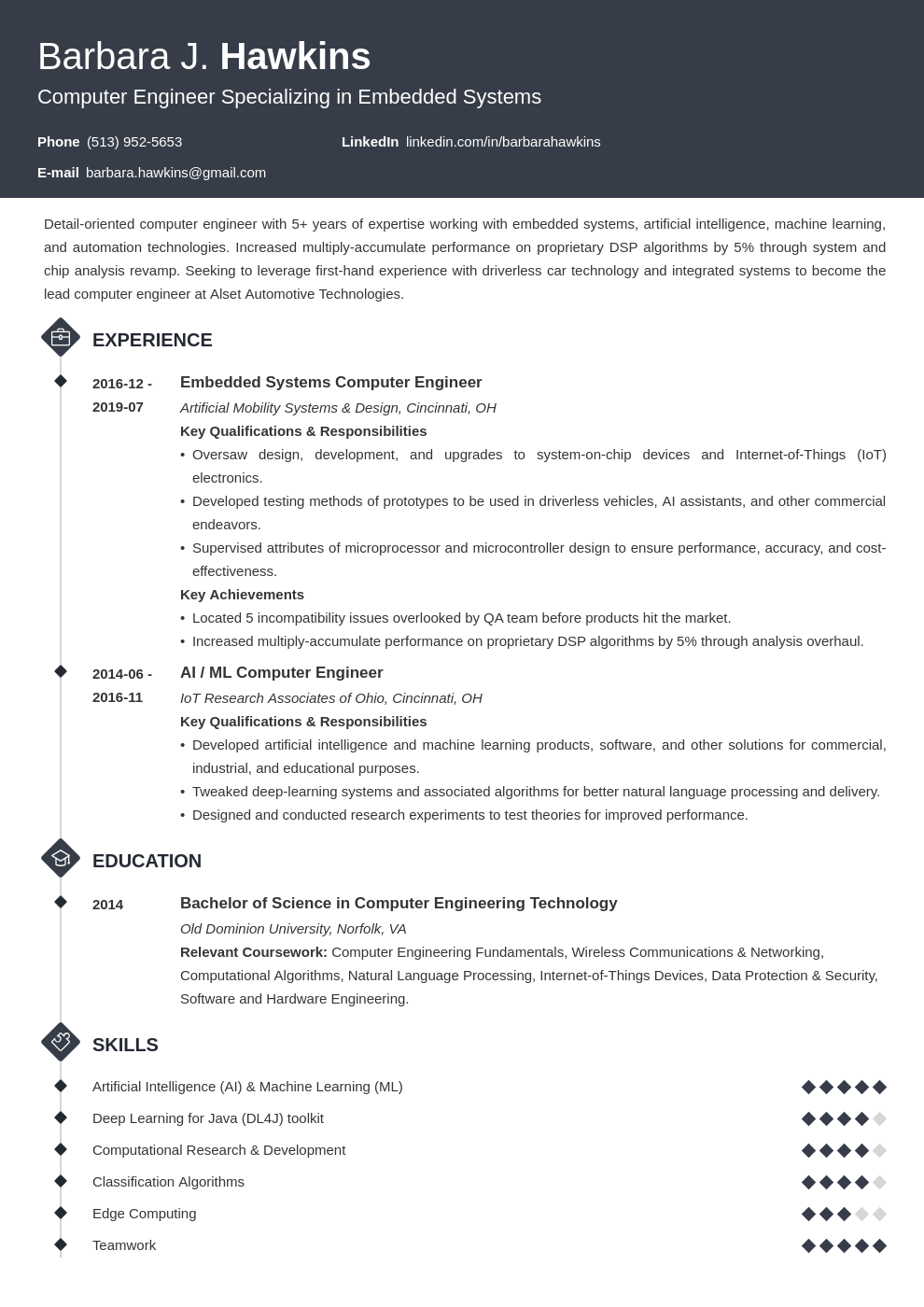 Computer engineering resume cover letter job