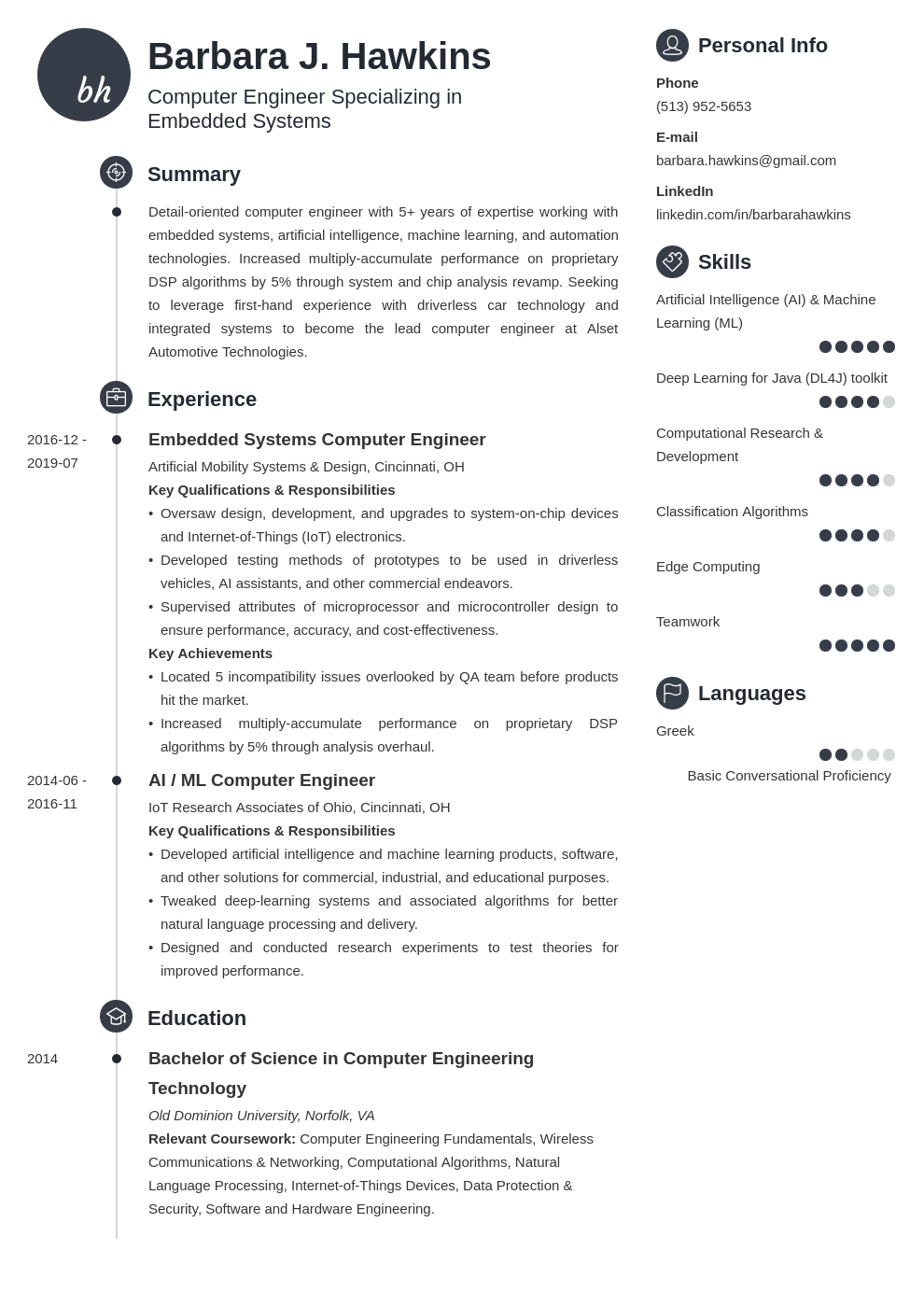 computer engineering resume example template primo