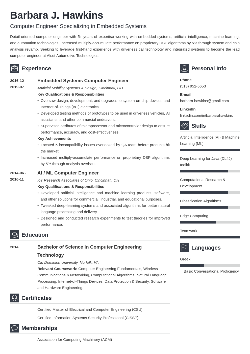 computer engineering resume example template vibes