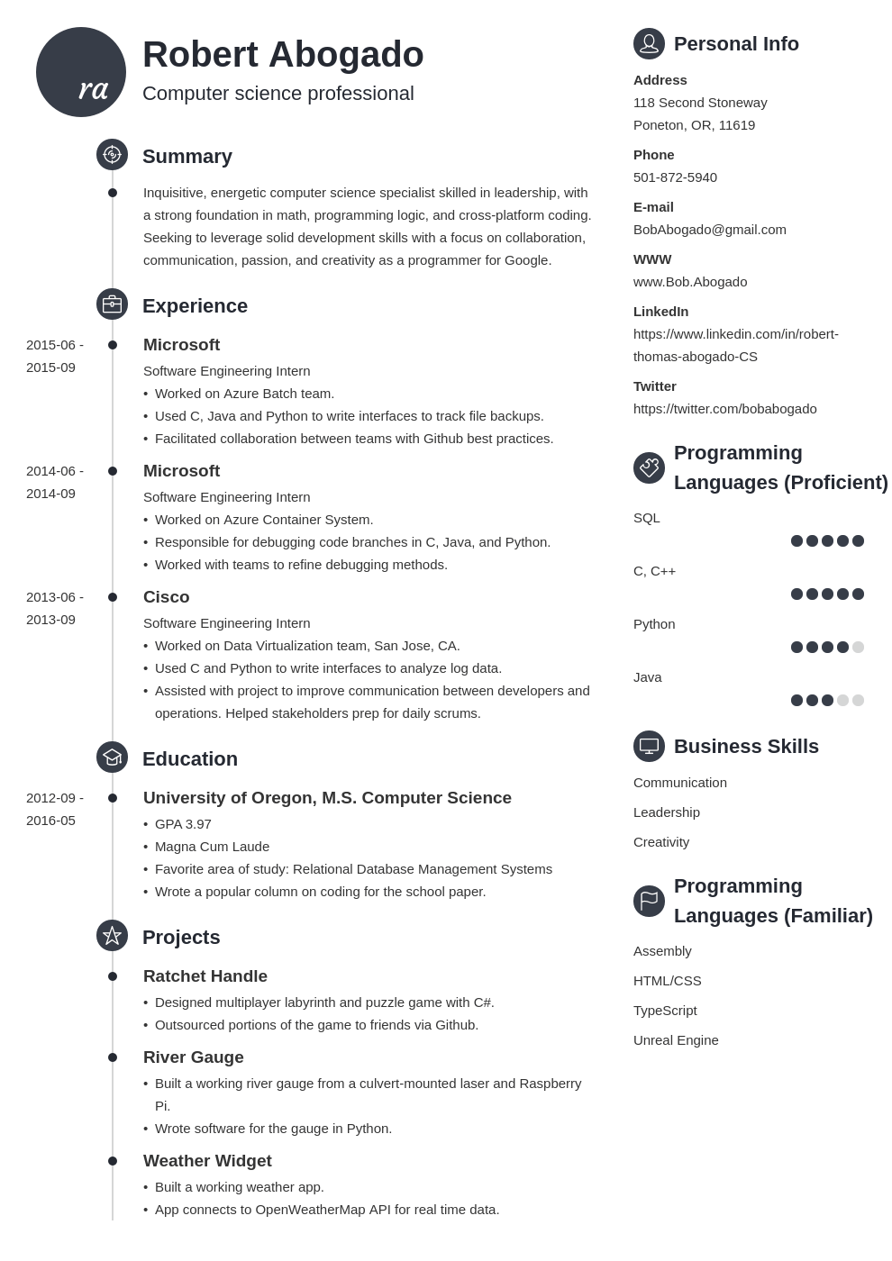 computer science resume template primo