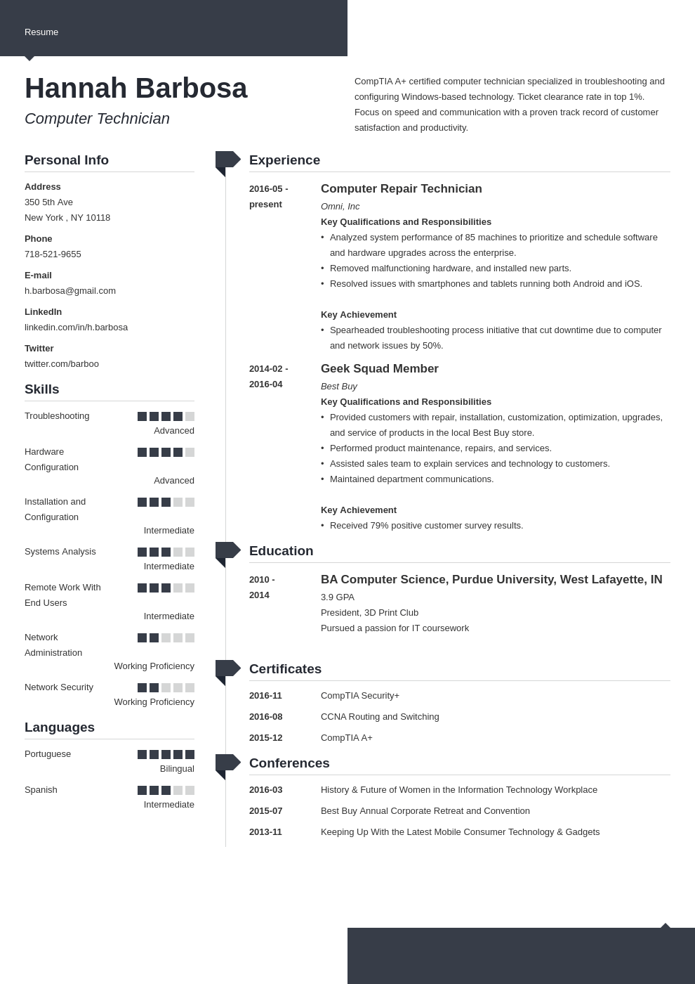 computer technician resume example template modern