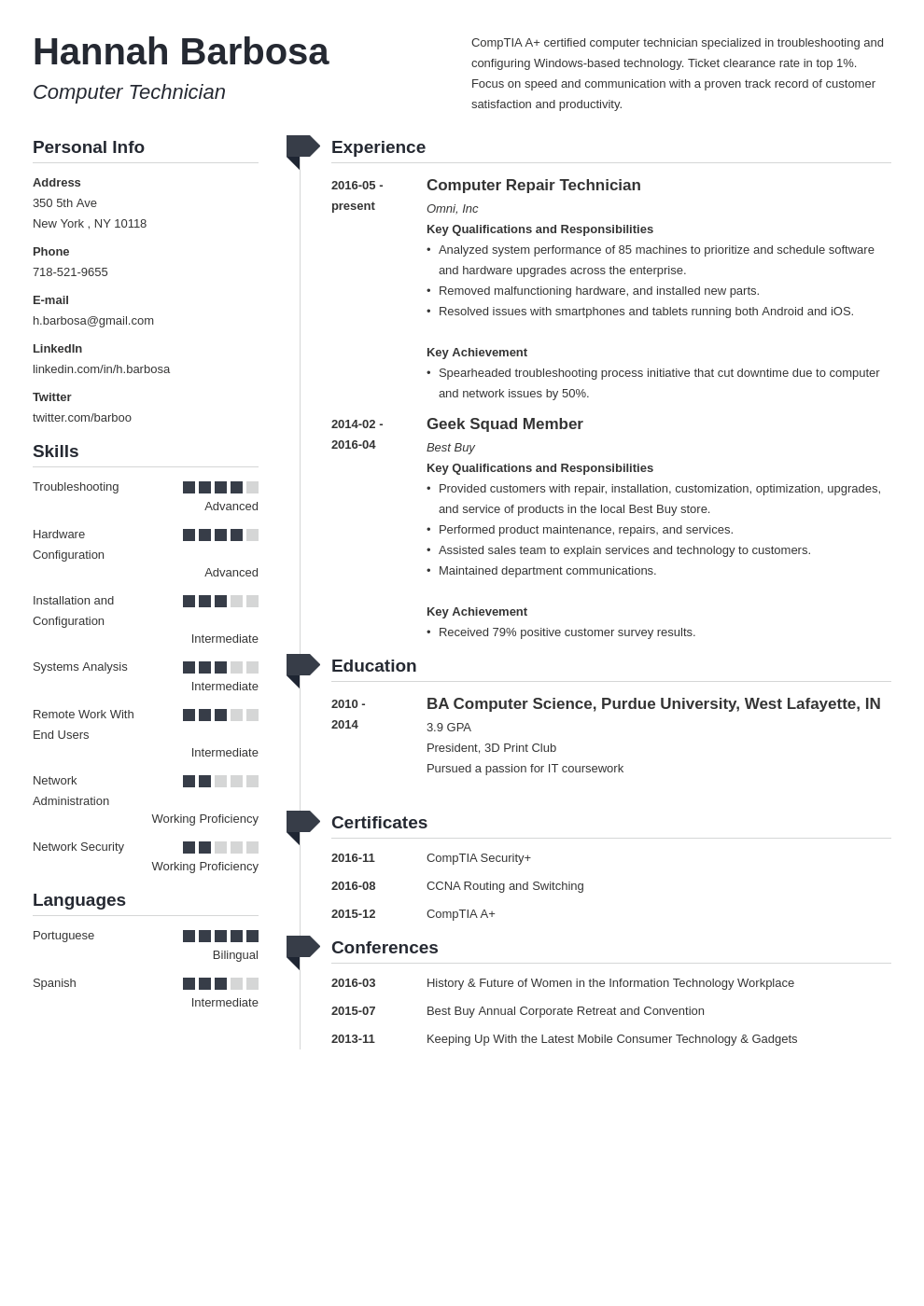 computer technician resume example template muse