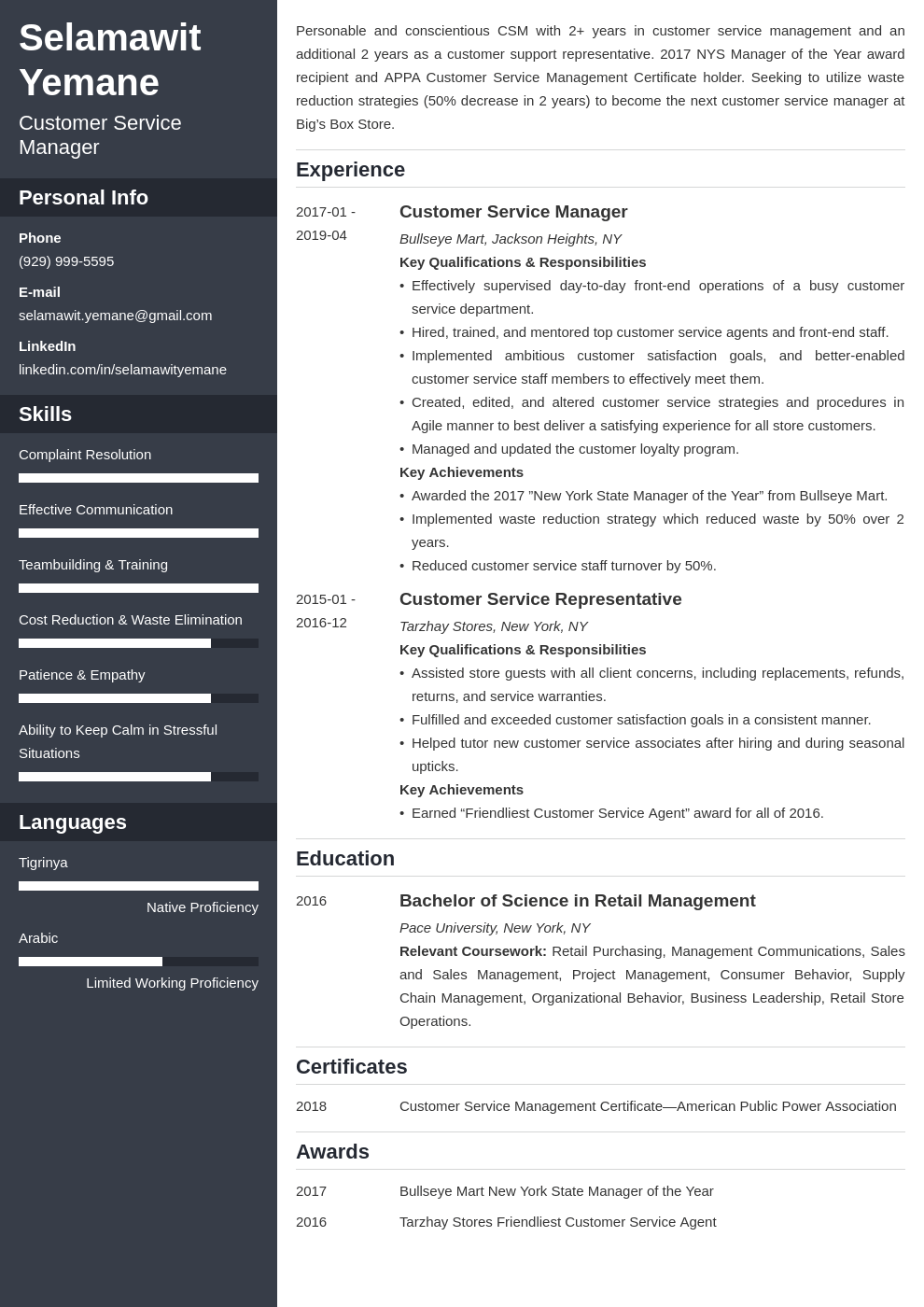 customer service manager resume example template cascade