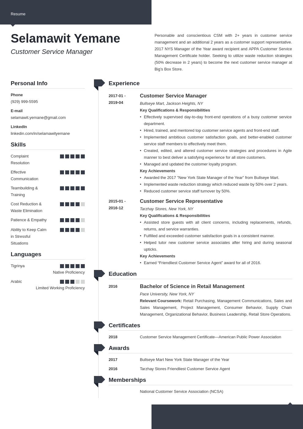 customer service manager resume example template modern