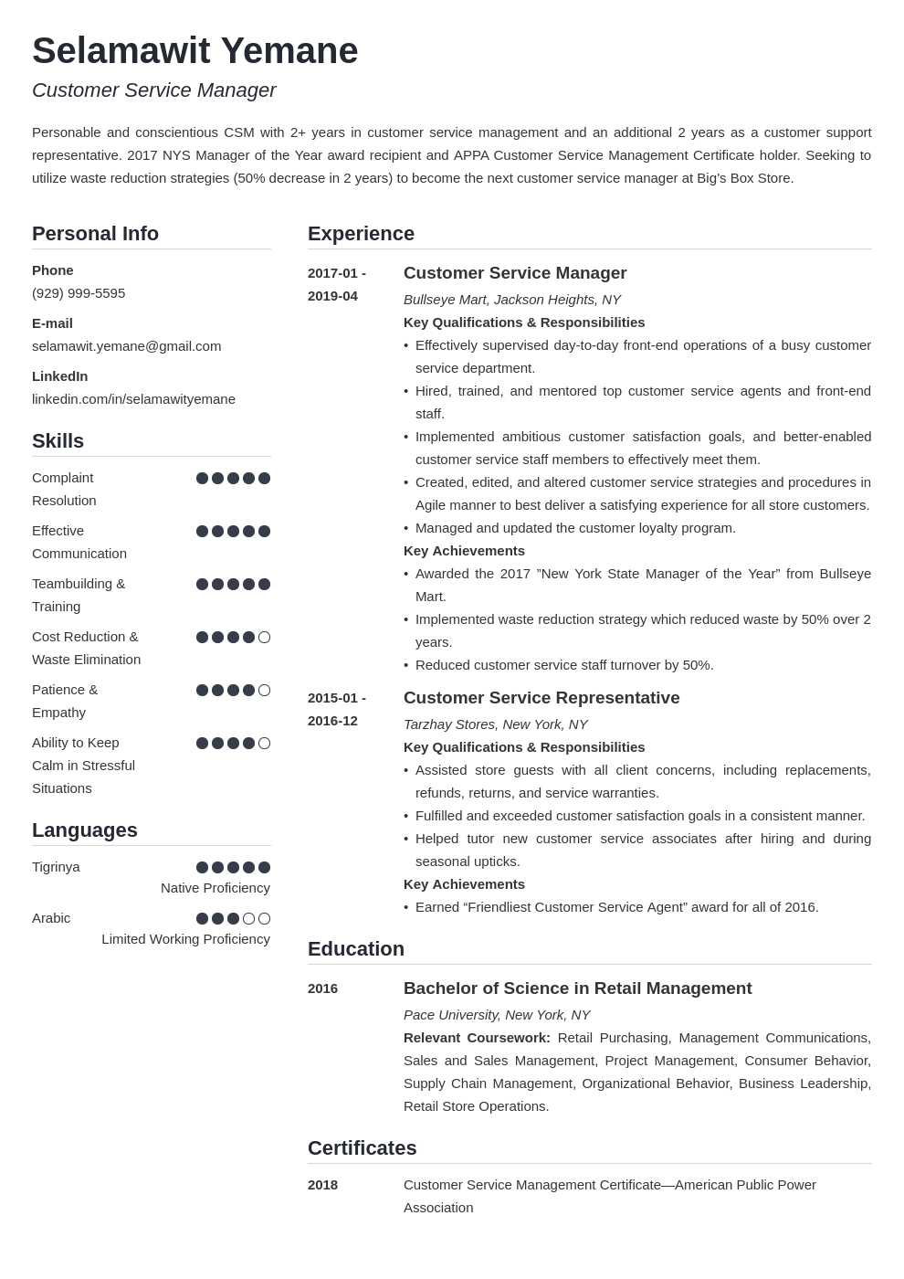customer service manager resume example template simple