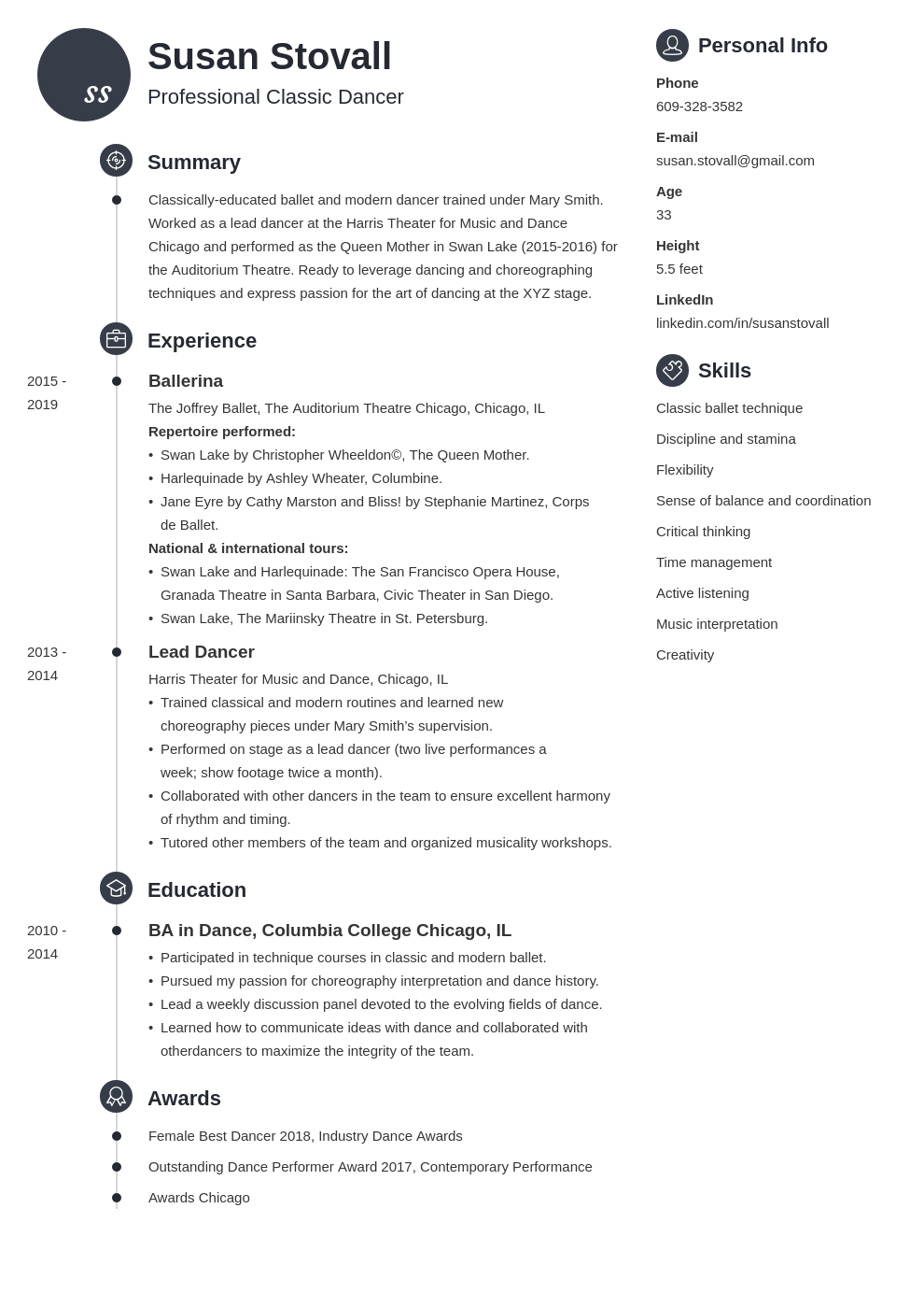dance resume example template primo