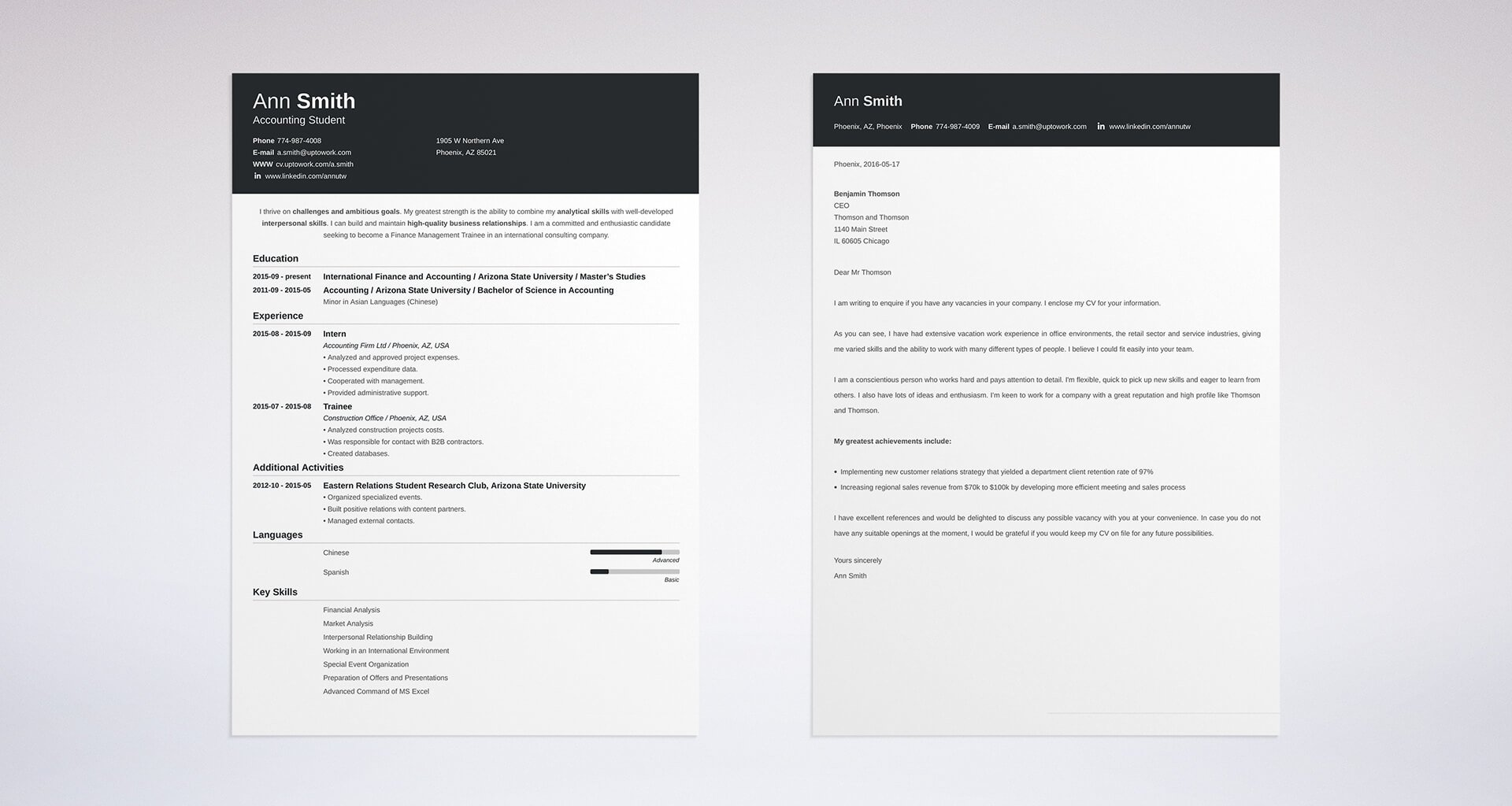 Need To Make A Resume 28.06.2017