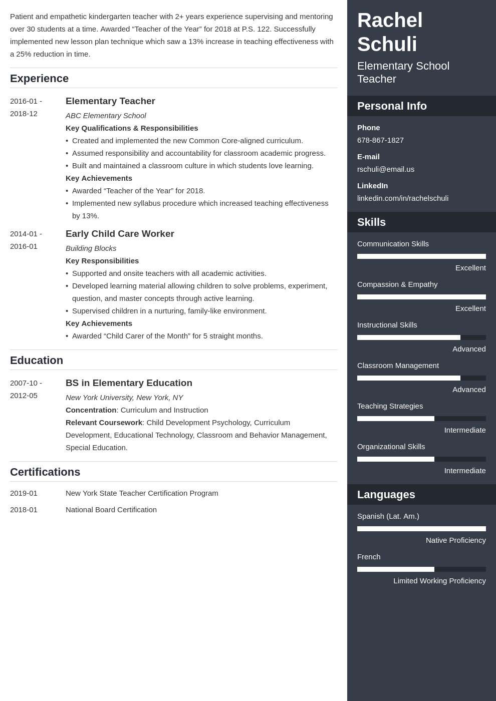 education resume example template enfold