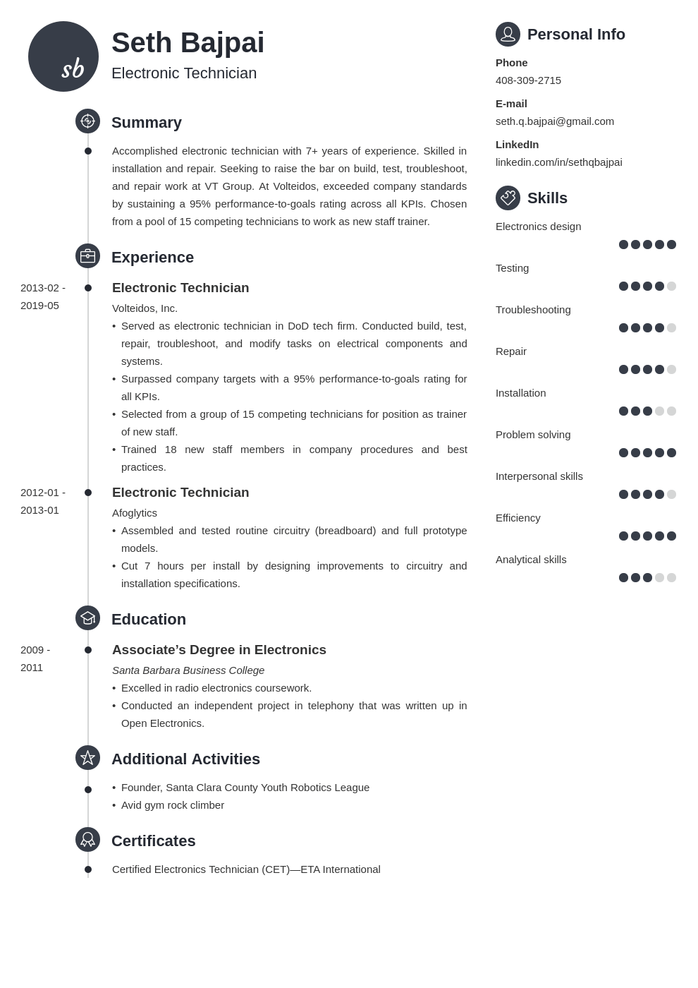 electronic technician resume example template primo