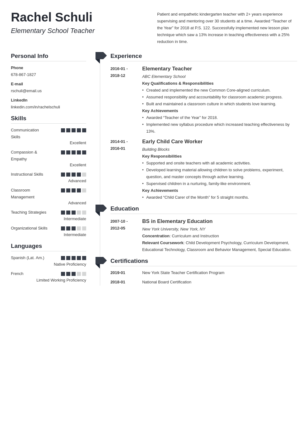 elementary teacher resume example template muse