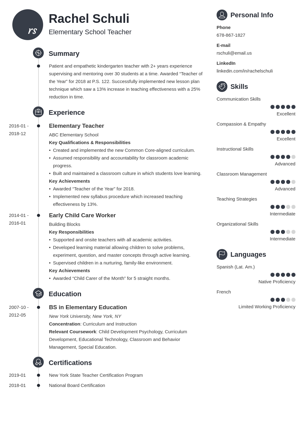 elementary teacher resume example template primo