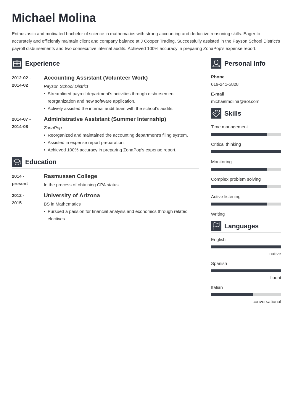 entrylevel accounting resume sample and guide