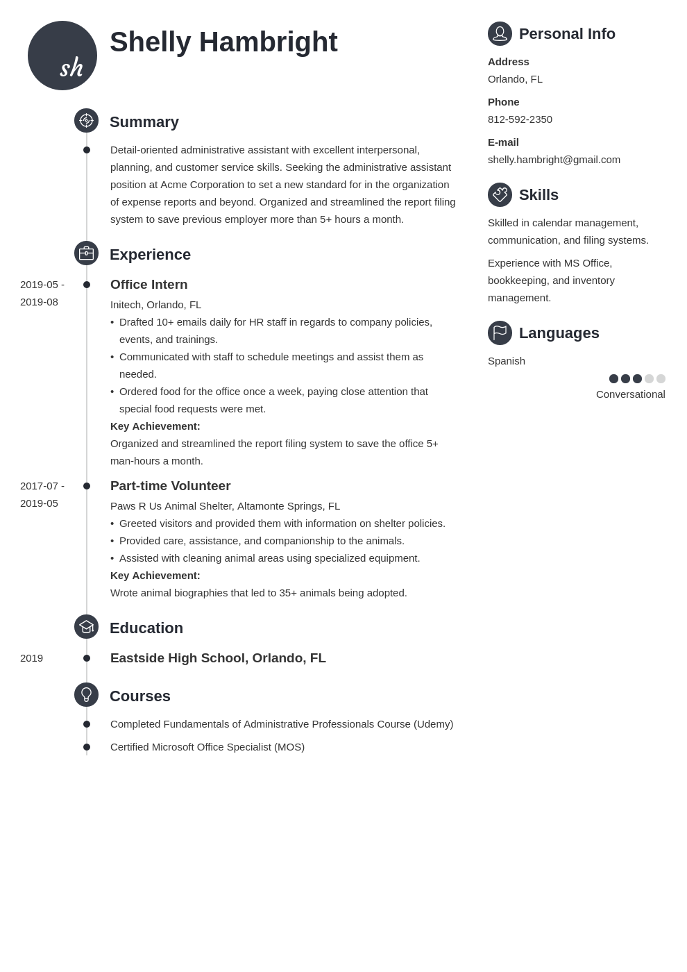 entry level administrative assistant resume sample  guide