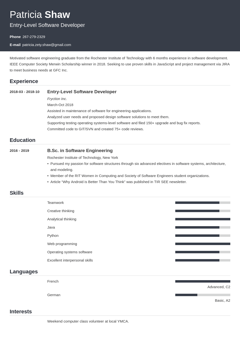 entry level software engineer resume example template influx