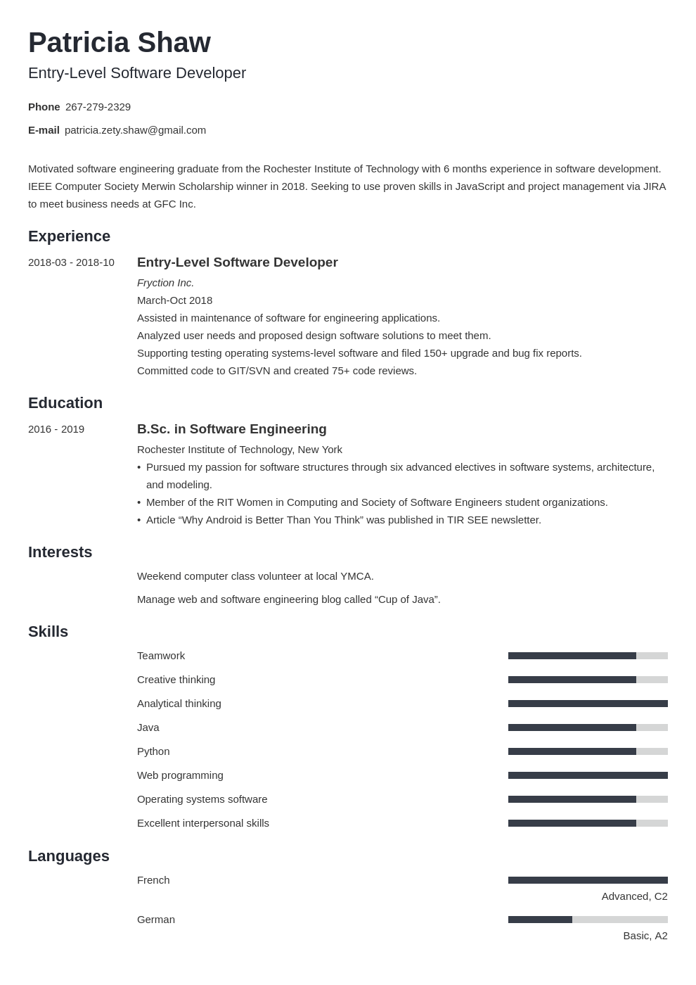 entry level software engineer resume example template minimo