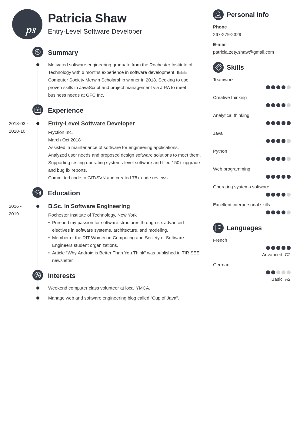entry level software engineer resume example template primo