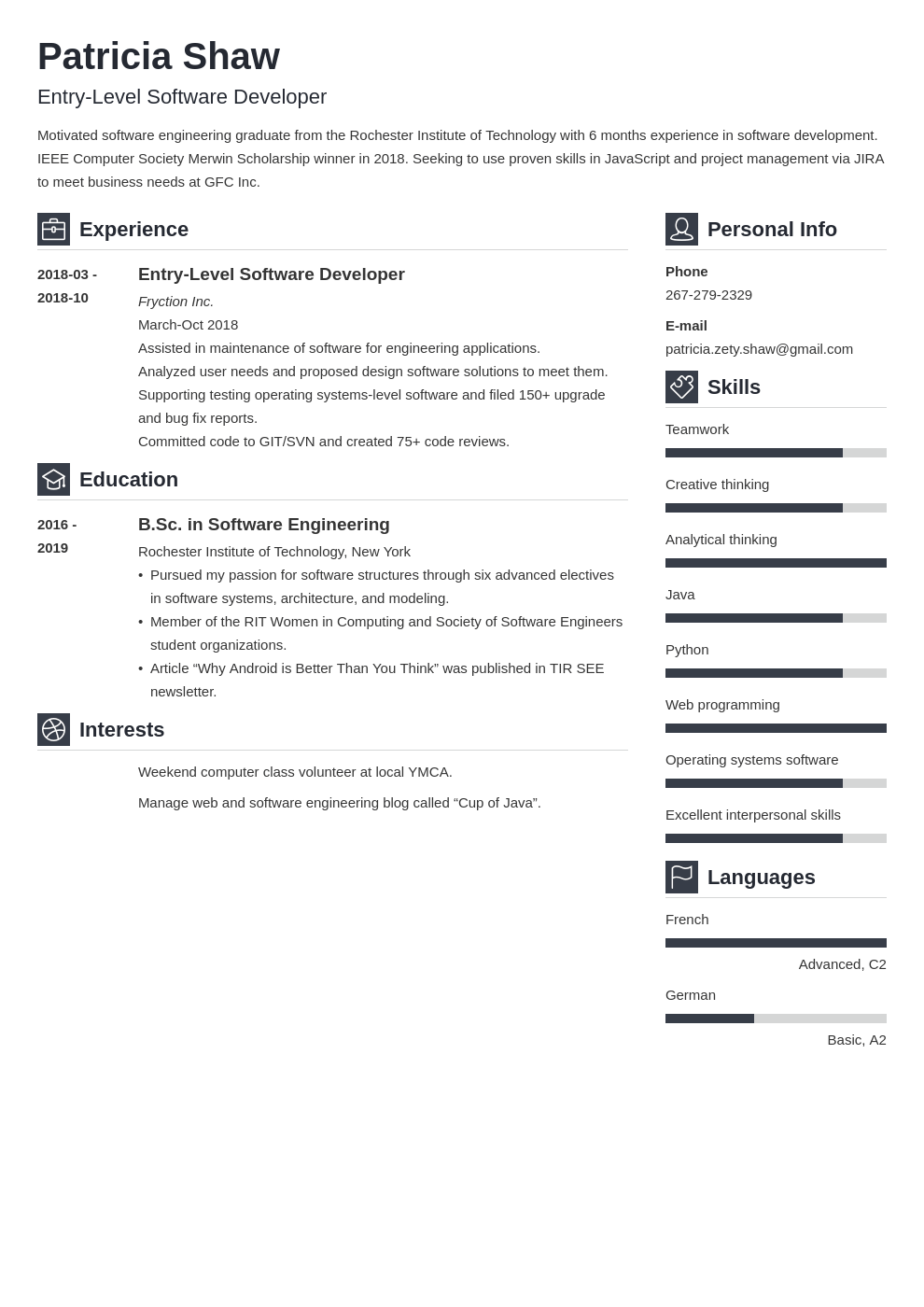 entry level software engineer resume example template vibes