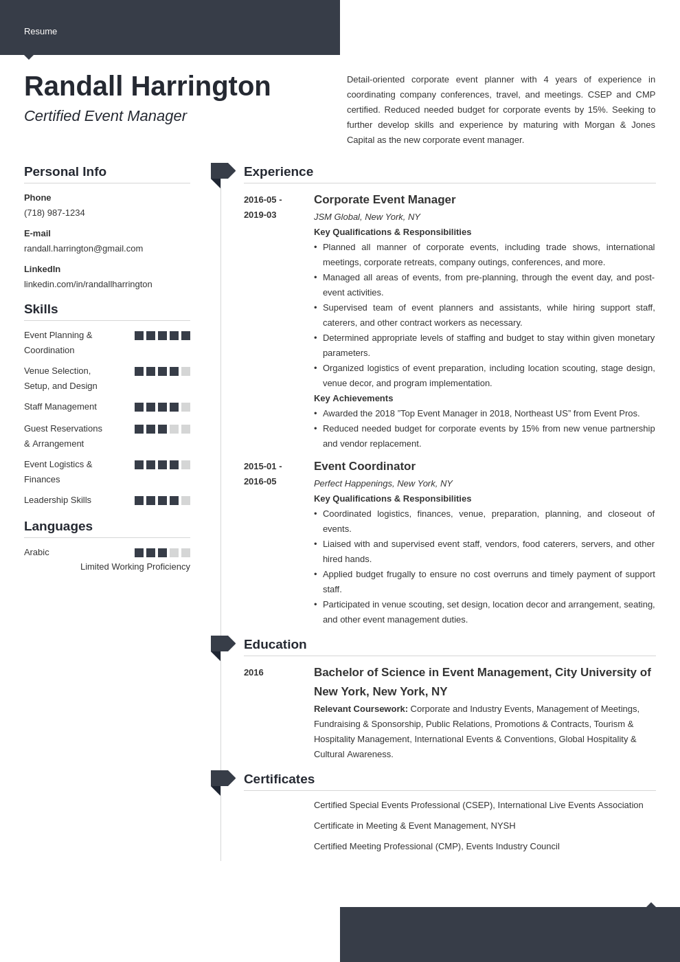 event manager resume example template modern