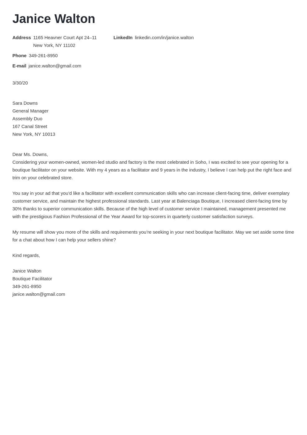 Fashion Cover Letter Sample Writing Guide