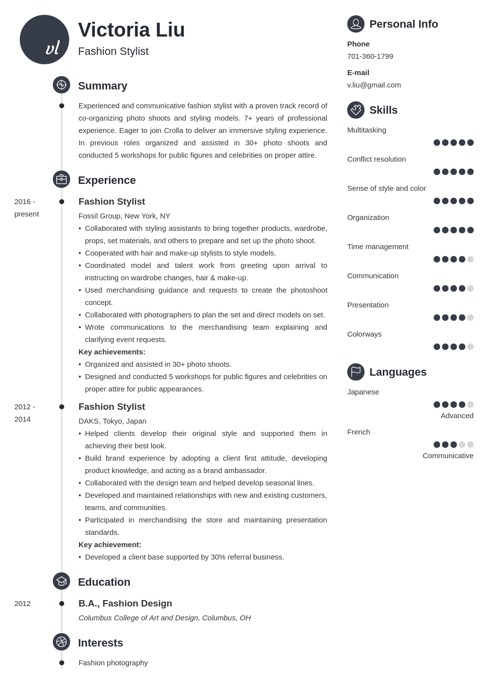 fashion stylist resume example template primo