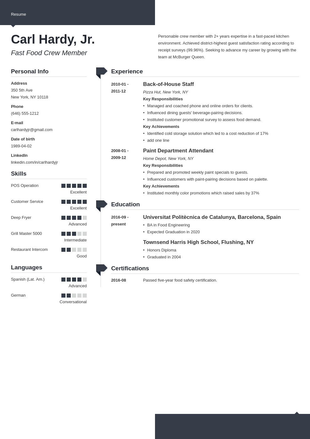 fast food resume example template modern