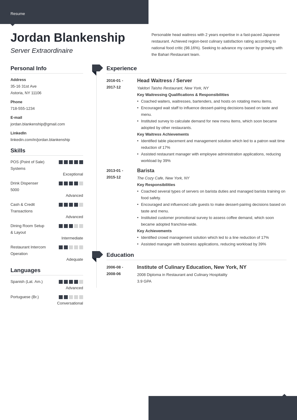 food service resume example template modern