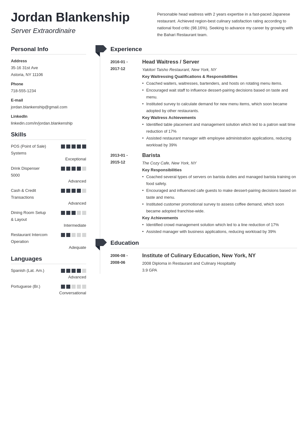 food service resume example template muse