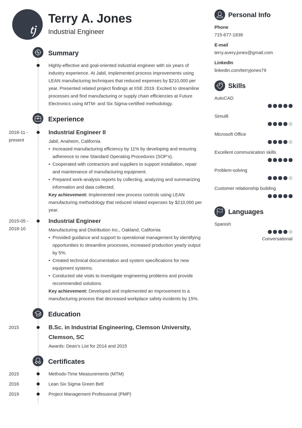 industrial engineer resume sample and writing guide