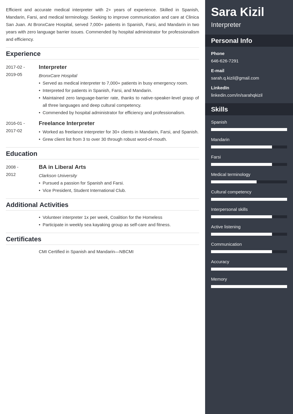 interpreter resume example template enfold