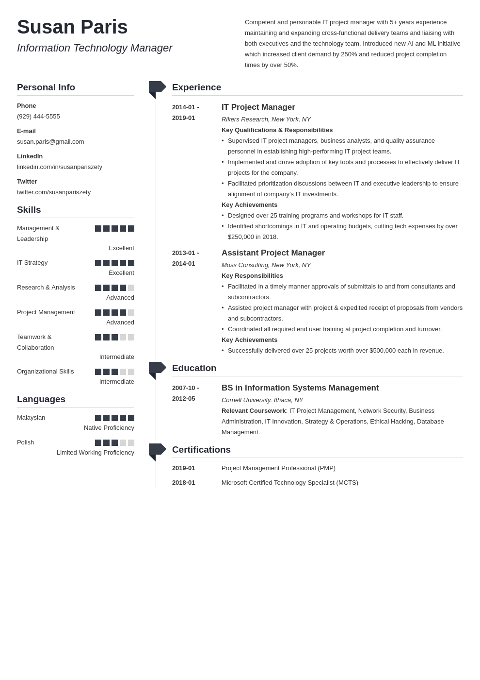 it manager resume example template muse