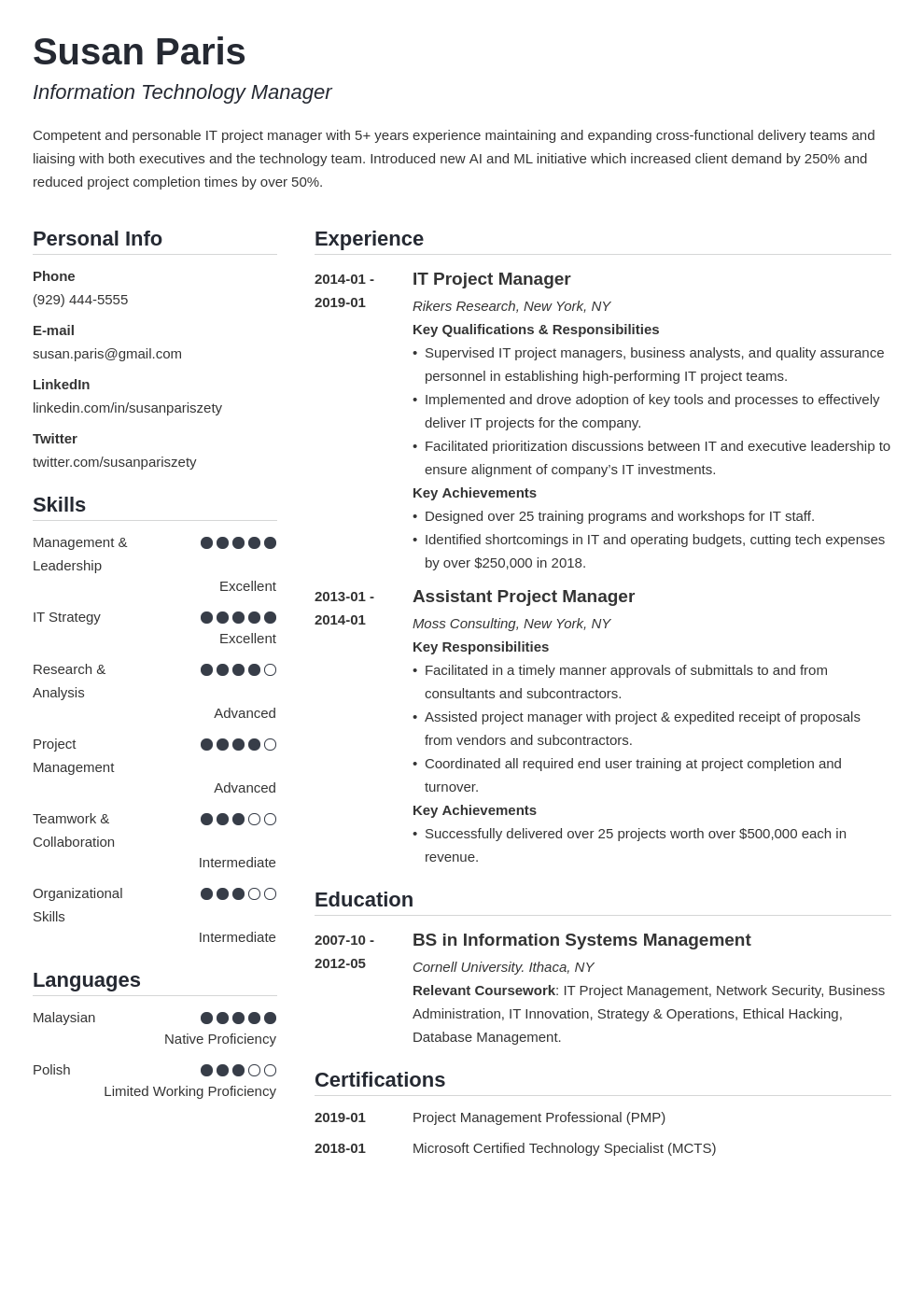 it manager resume example template simple