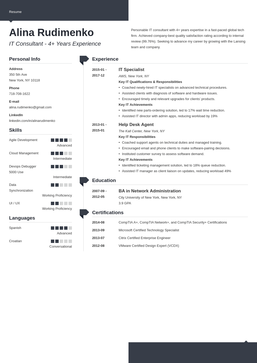 it resume example template modern