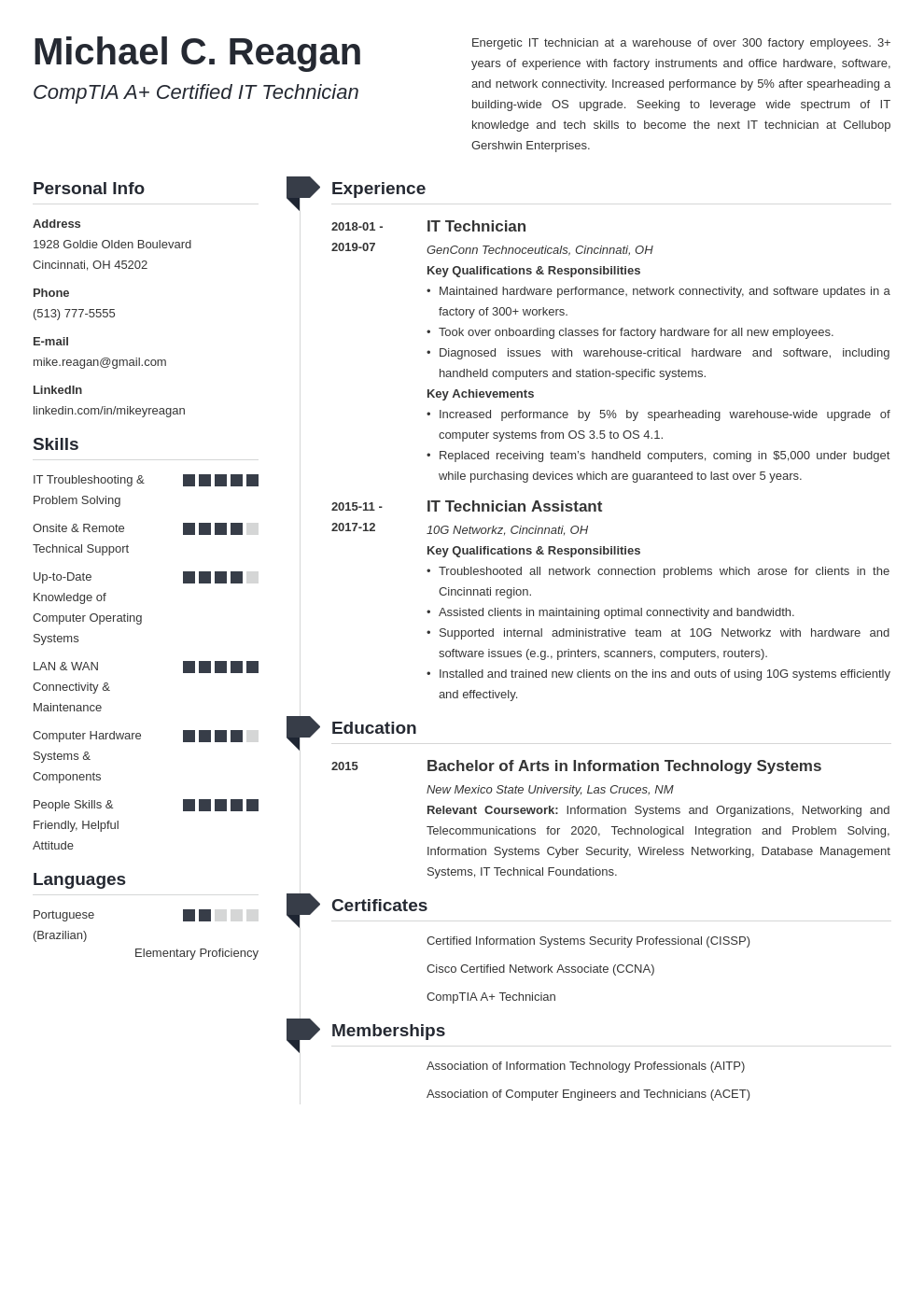 it technician resume example template muse
