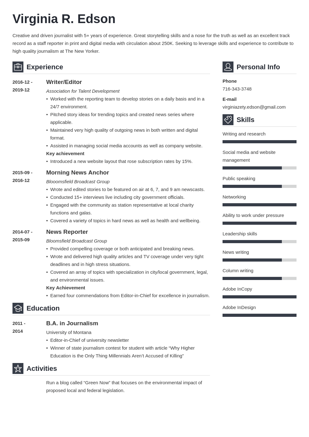 journalism resume example template vibes