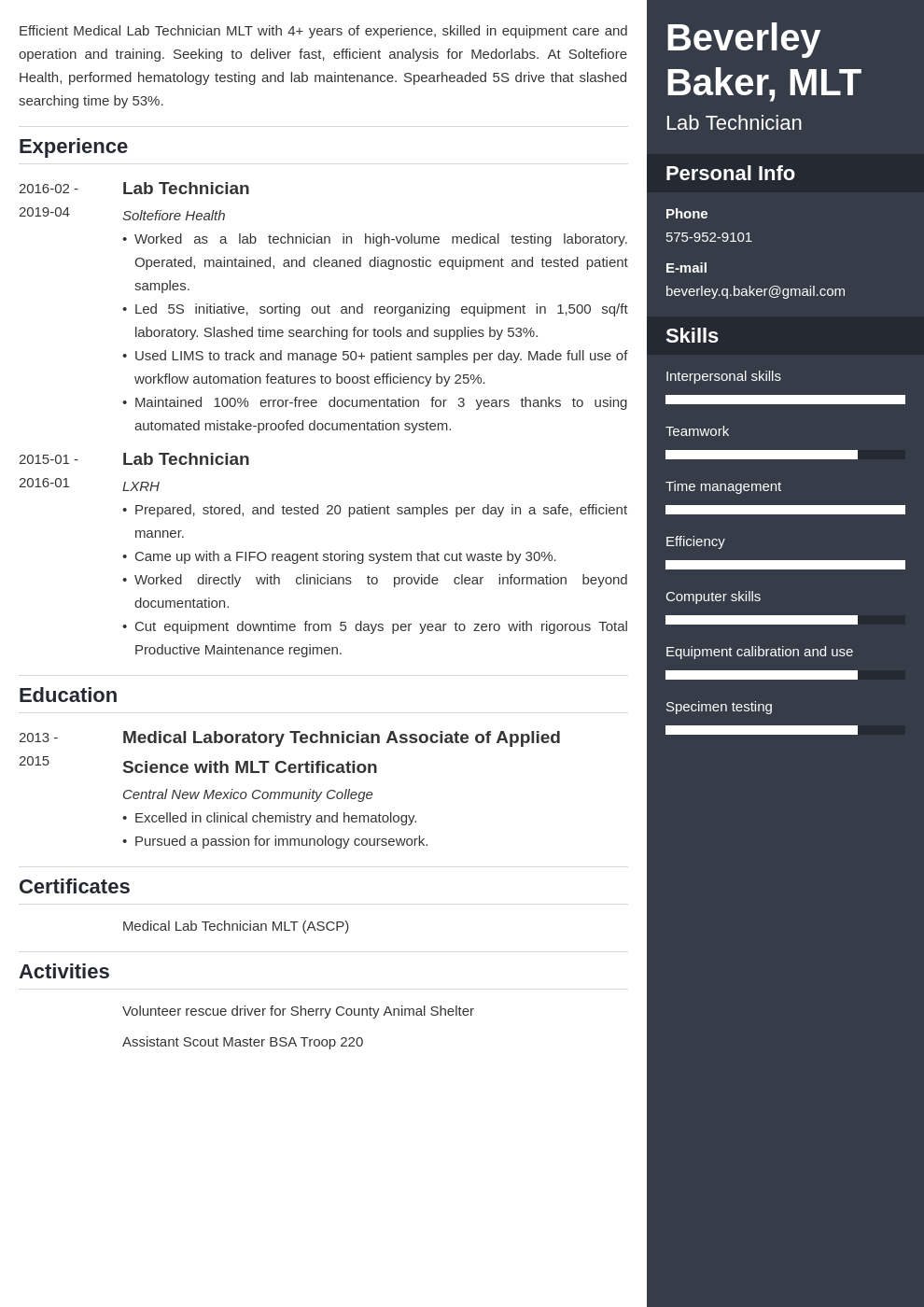 lab technician resume example template enfold